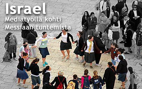 Israelin suku puoli video