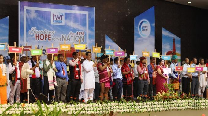 30 Vuotta Kristillisiä Radio-ohjelmia Intiaan