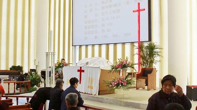 Kiina Tiukensi Uskonnollisia Säännöksiään