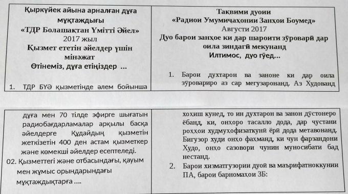 Kazakki, Kirgiisi Ja Tadžikki Ovat Nyt Toivoa Naisille -kalenterikieliä