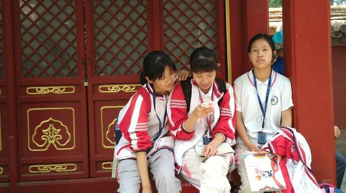 Ensi Kertaa Kiinassa