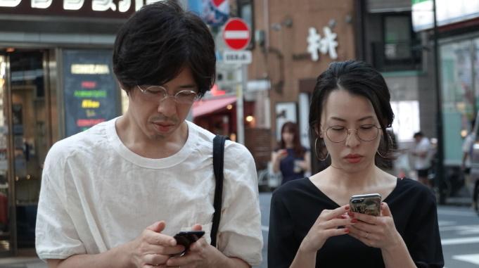 Japani Mies Nainen Kannykat Netti Kastepohja